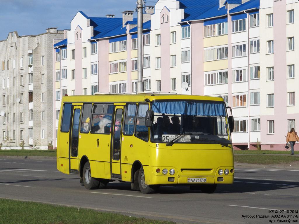 Bobruisk, Radzimich А092 # 17