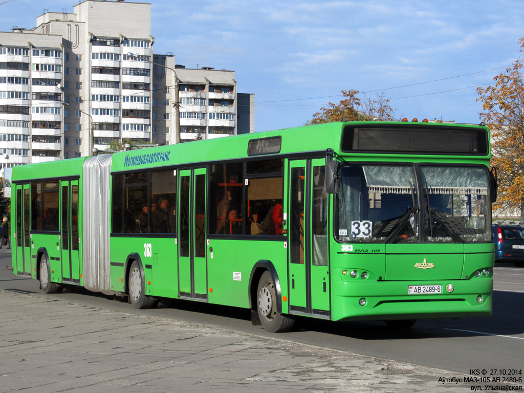 Bobruisk, MAZ-105.465 # 363