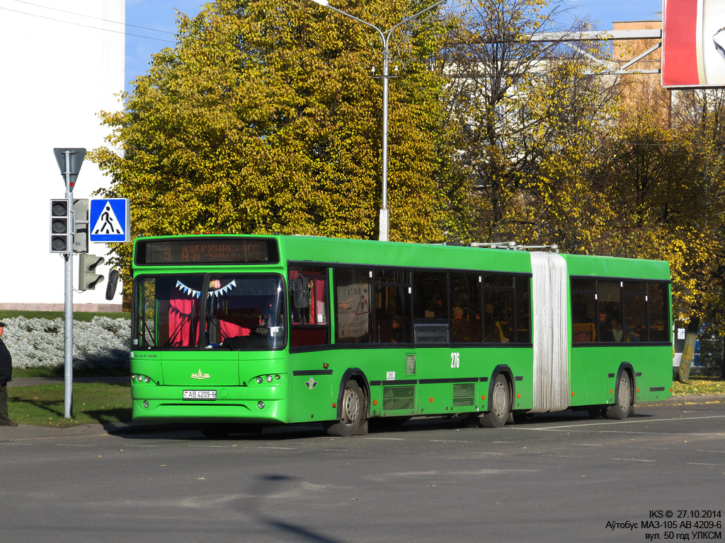 Bobruisk, MAZ-105.465 # 276