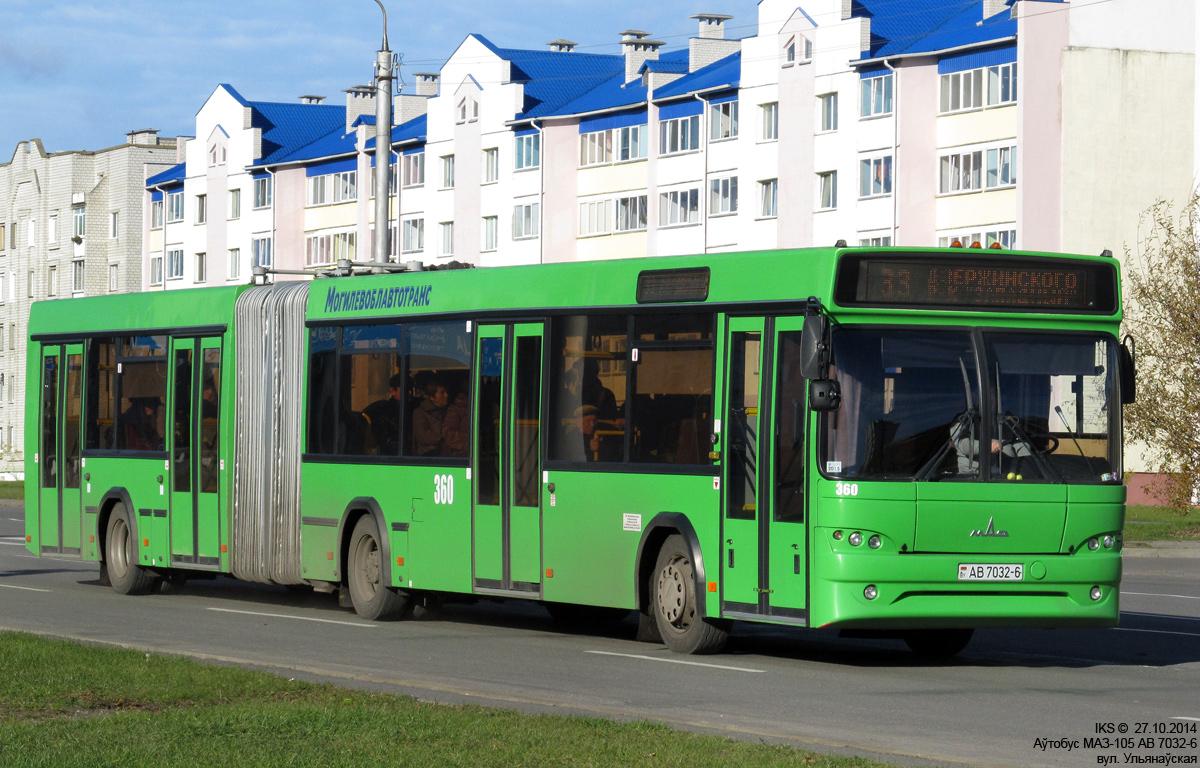 Bobruisk, MAZ-105.465 # 360