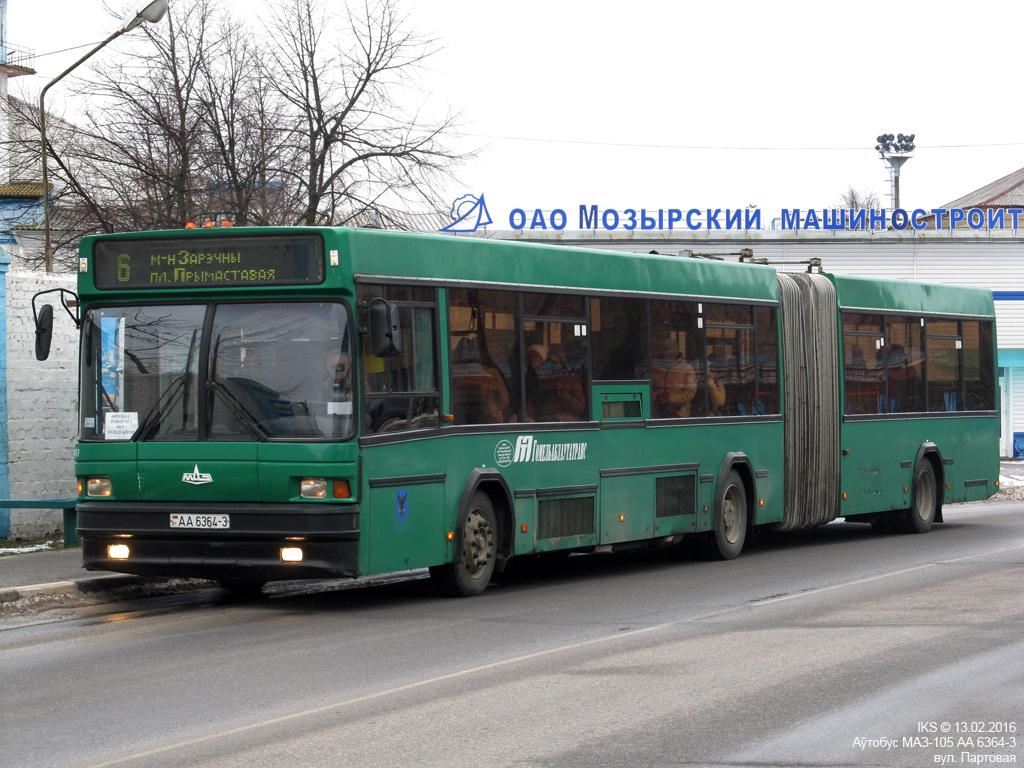 Mozyr, MAZ-105.065 # 013277