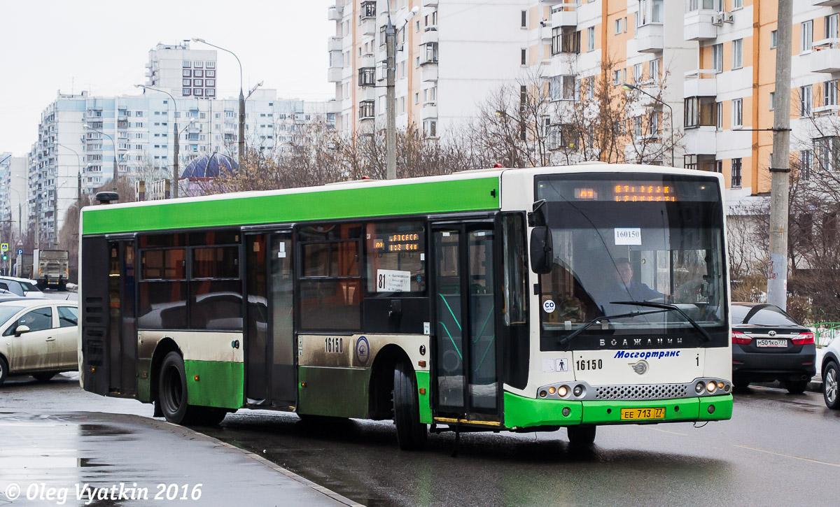 Moscow, Volzanin-5270.06