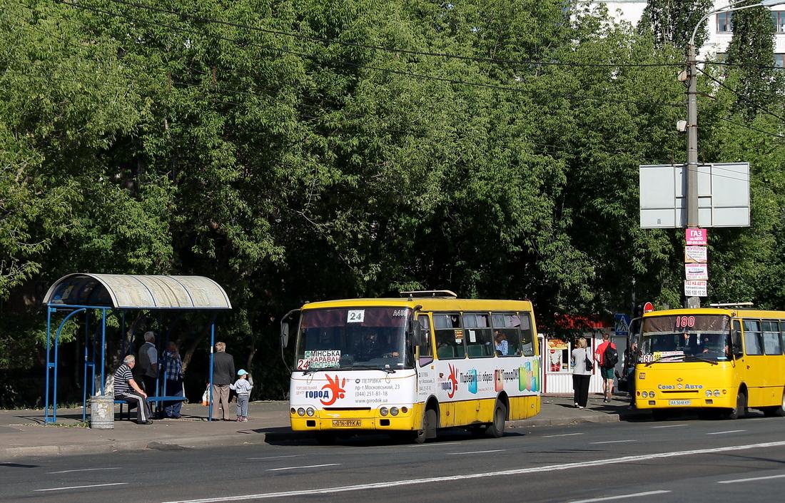 Kyiv, Bogdan А09202 # А450