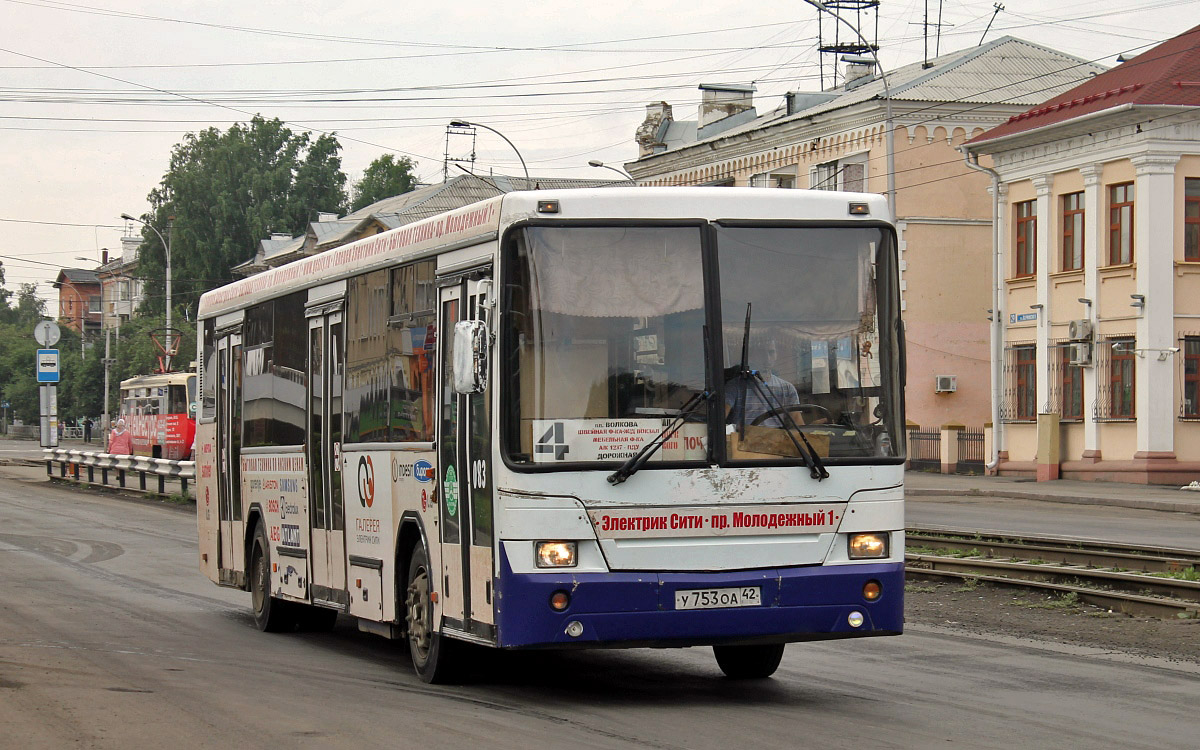 Kemerovo, НефАЗ-5299 (529900) # 40083