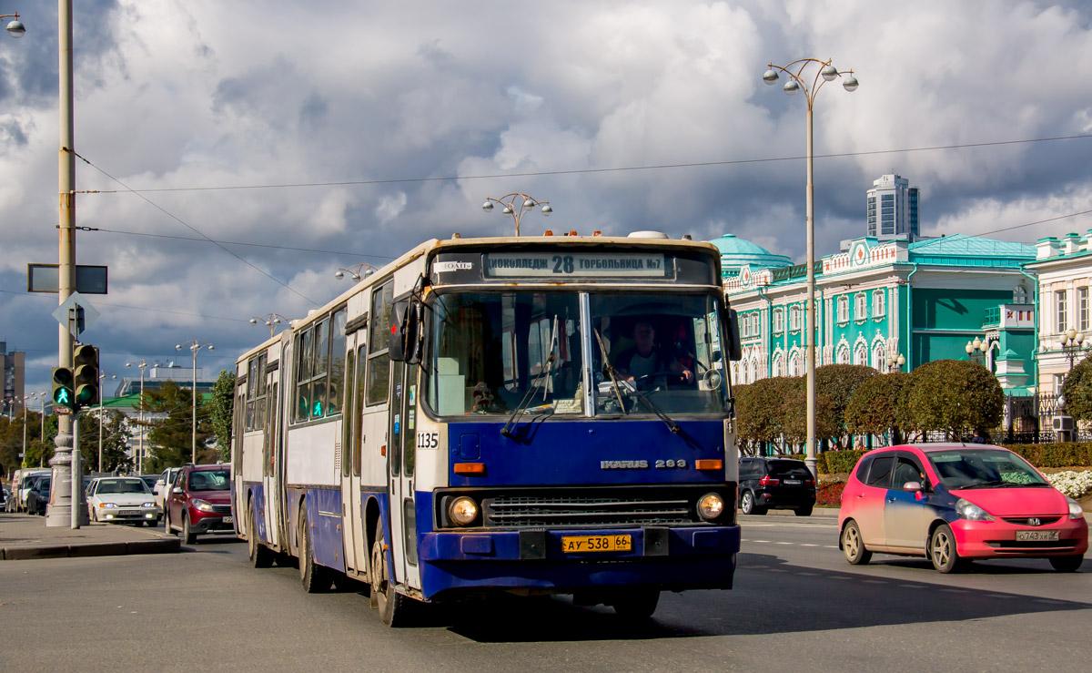 Ekaterinburg, Ikarus 283.10 # 1135