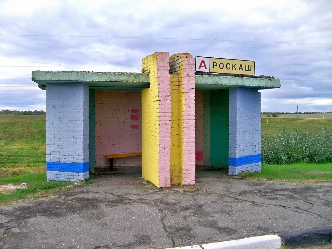 Hotimsk — Miscellaneous photos