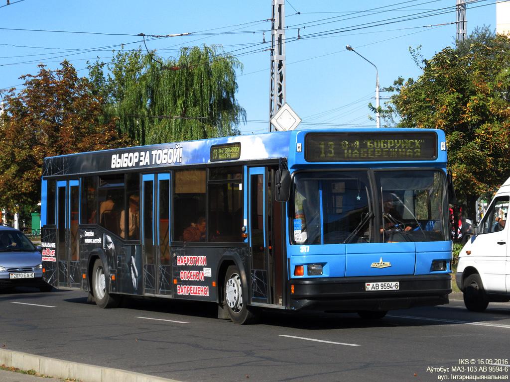 Bobruisk, MAZ-103.065 # 317