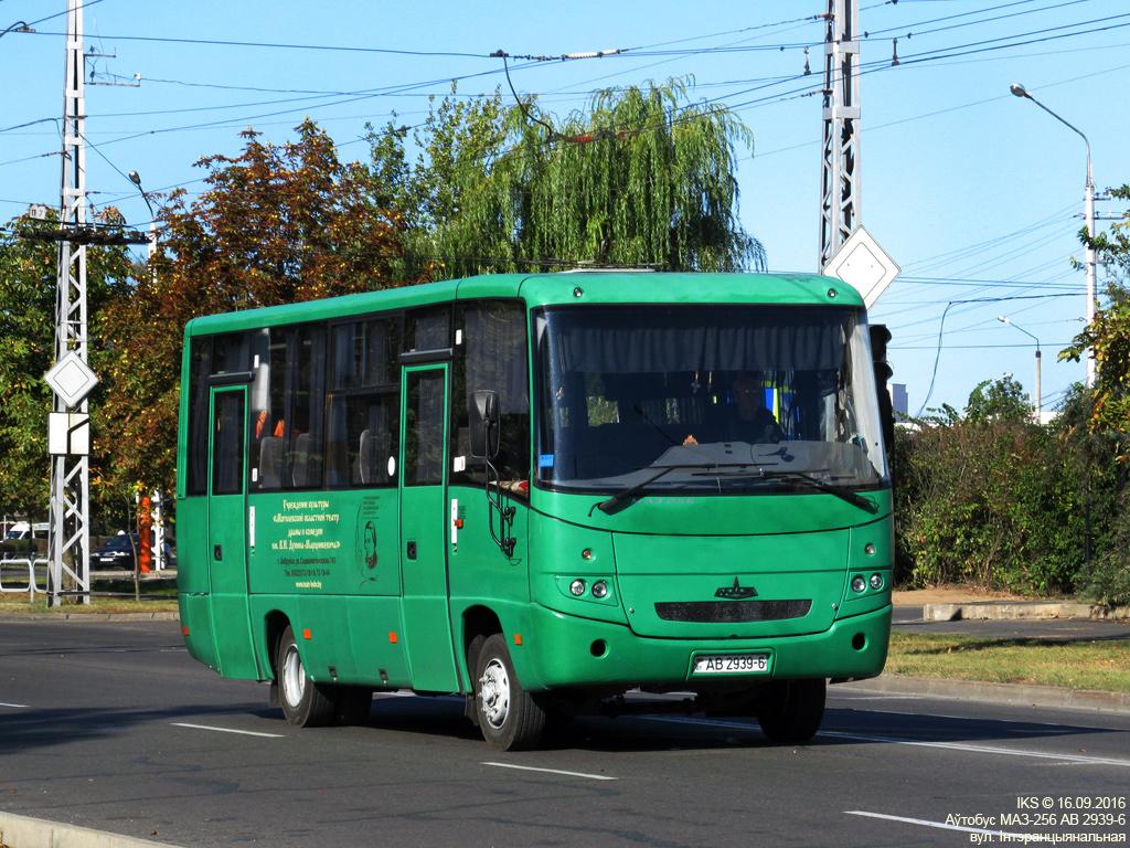 Bobruisk, MAZ-256.*** # АВ 2939-6