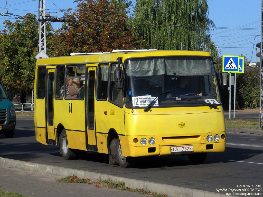 Bobruisk, Radzimich А092 # 87
