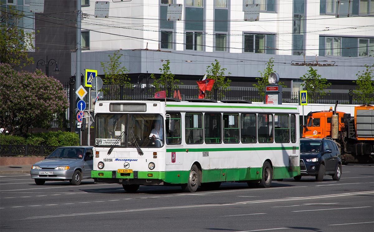 Moscow, LiAZ-5256.25 # 160194