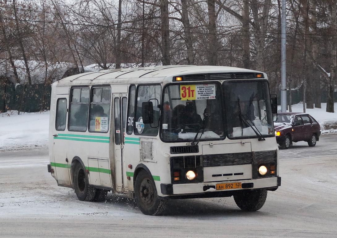 Kemerovo, PAZ-32053 # 30516