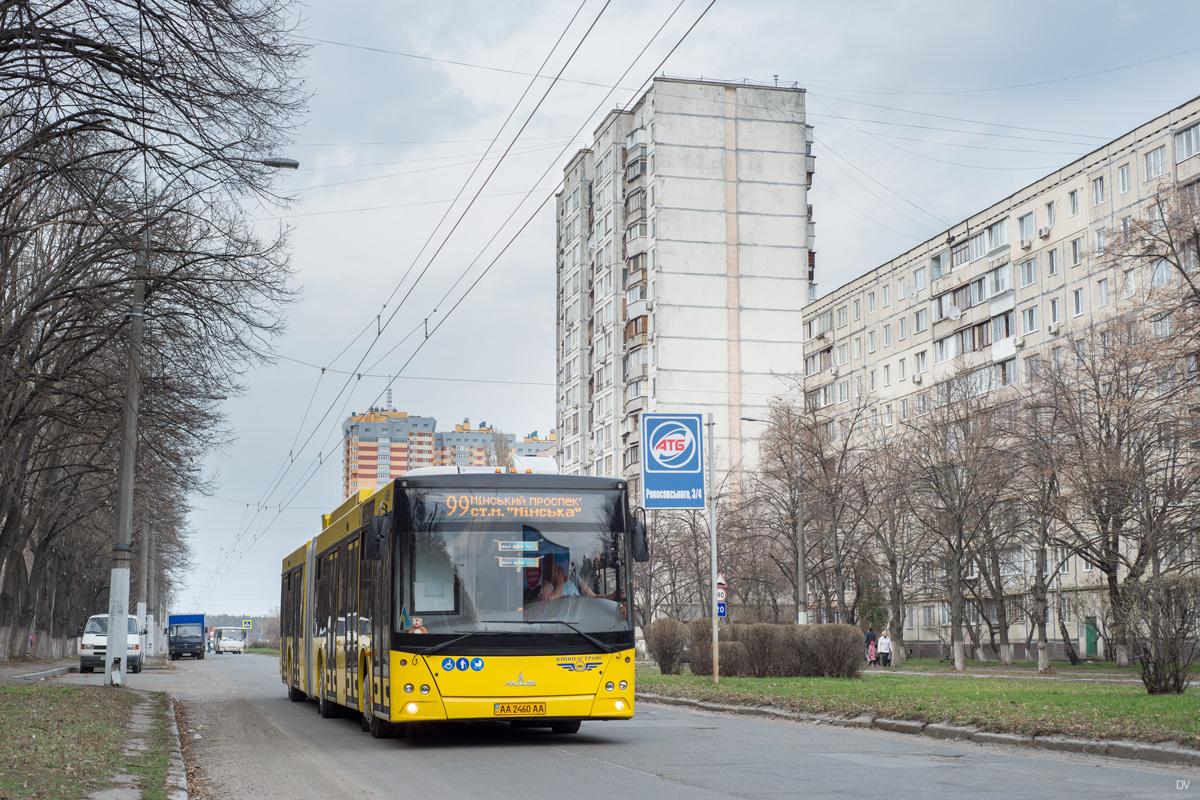 Kyiv, MAZ-215.069 # 4609