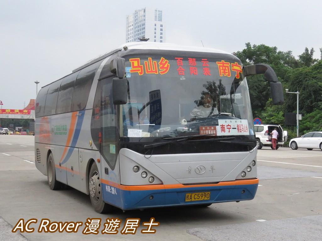 Nanning, YoungMan JNP6120 # 桂AC5990