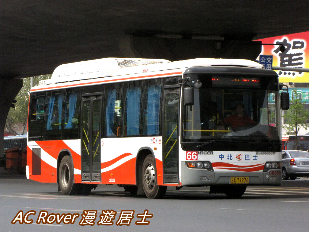 Nanjing, Higer KLQ6108G # 苏A71276
