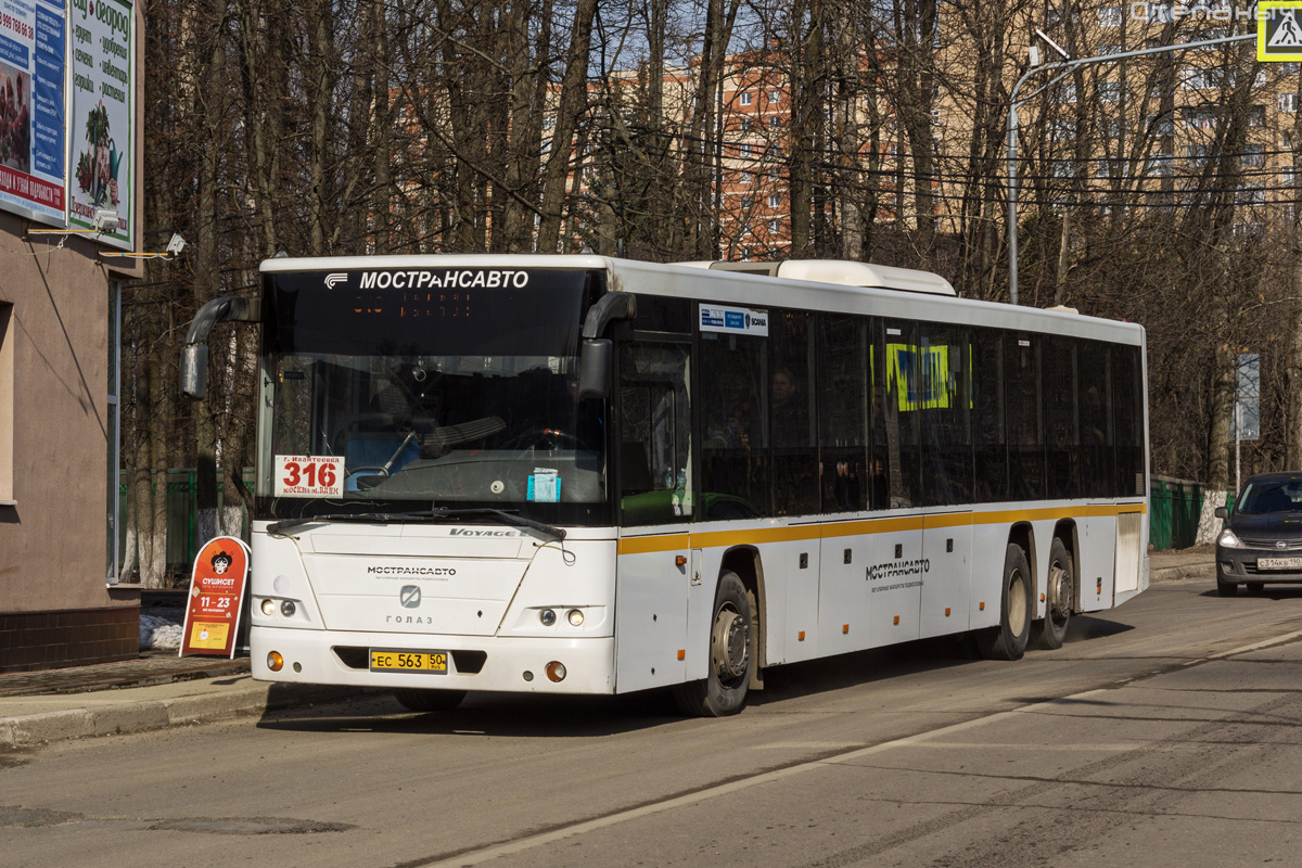 Ivanteevka, GolAZ-6228.10-10 # 5631