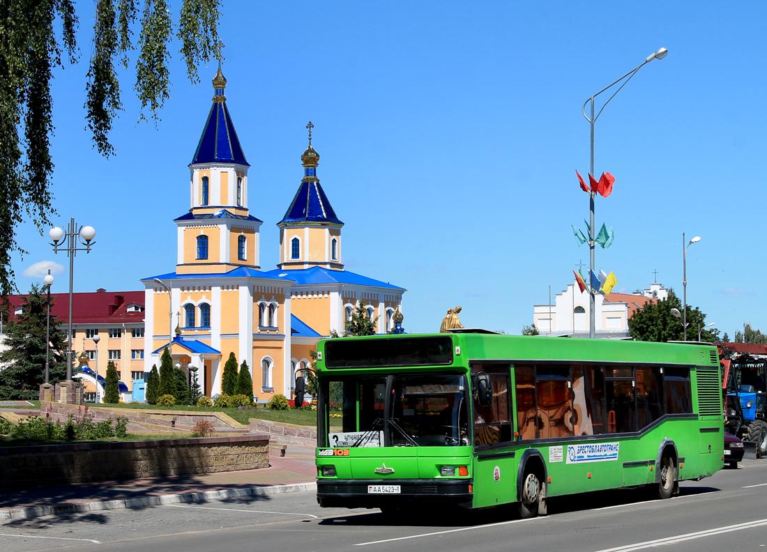Ivanovo, MAZ-103.065 # 13871
