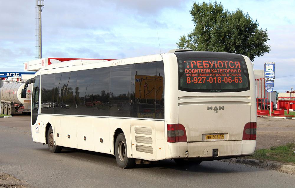 Samara, MAN R14 Lion's Regio C ÜL354 # ЕВ 302 63