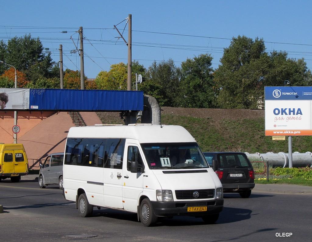 Orsha, Volkswagen LT35 # 2ТАХ2341