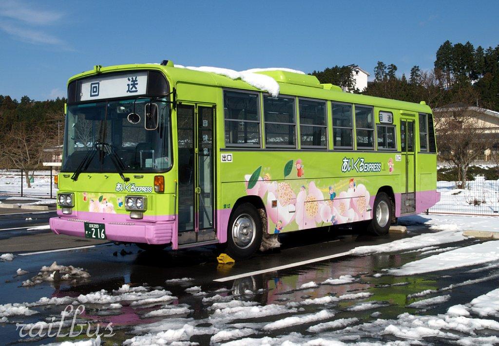 Shiga, Nissan Diesel P-RM81G # 216