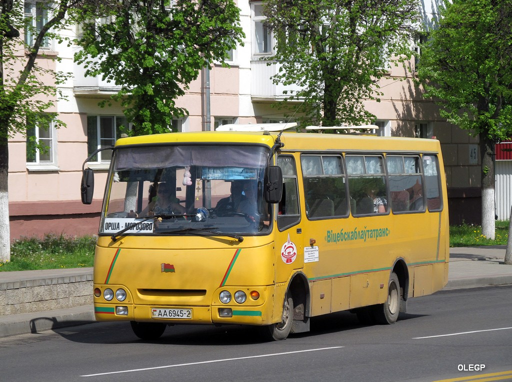 Orsha, Radzimich А092 # АА 6945-2