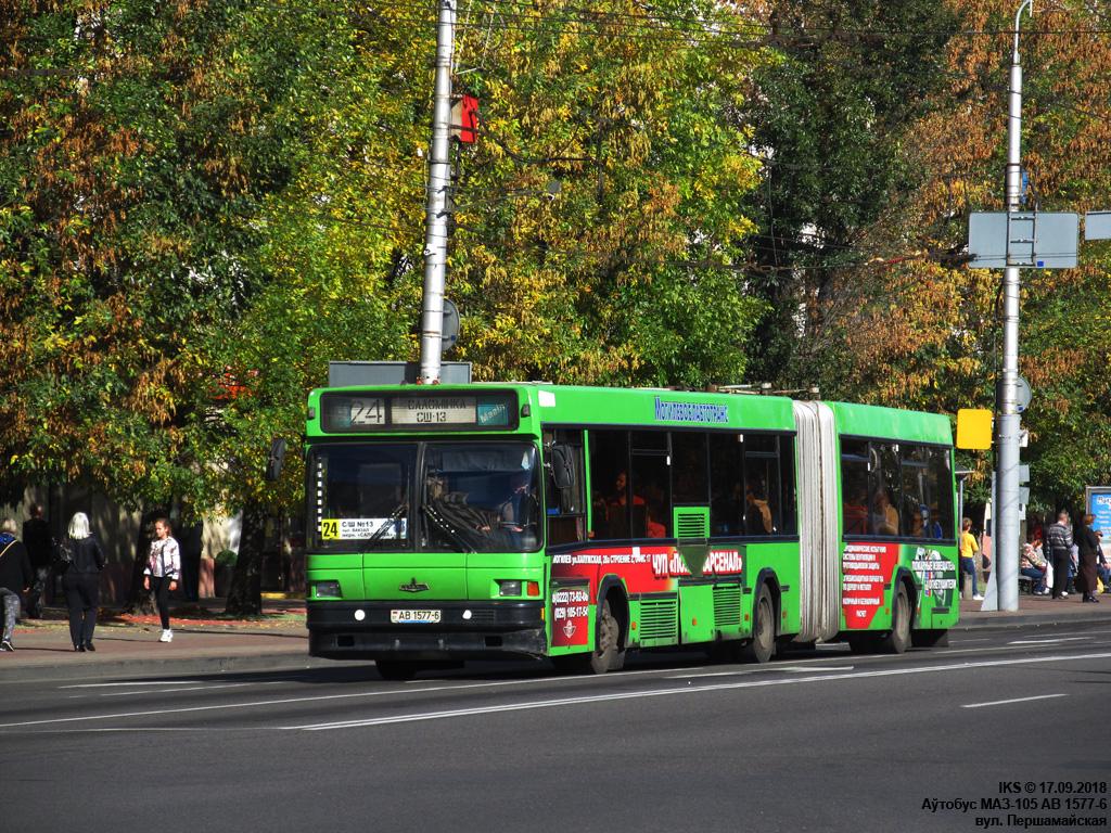 Mogilev, MAZ-105.060 # 2315