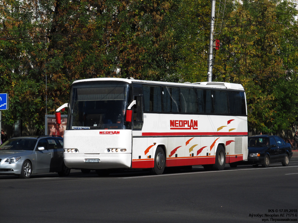 Mogilev, MAZ-151 (Neoplan N316SHD) # АЕ 7171-6
