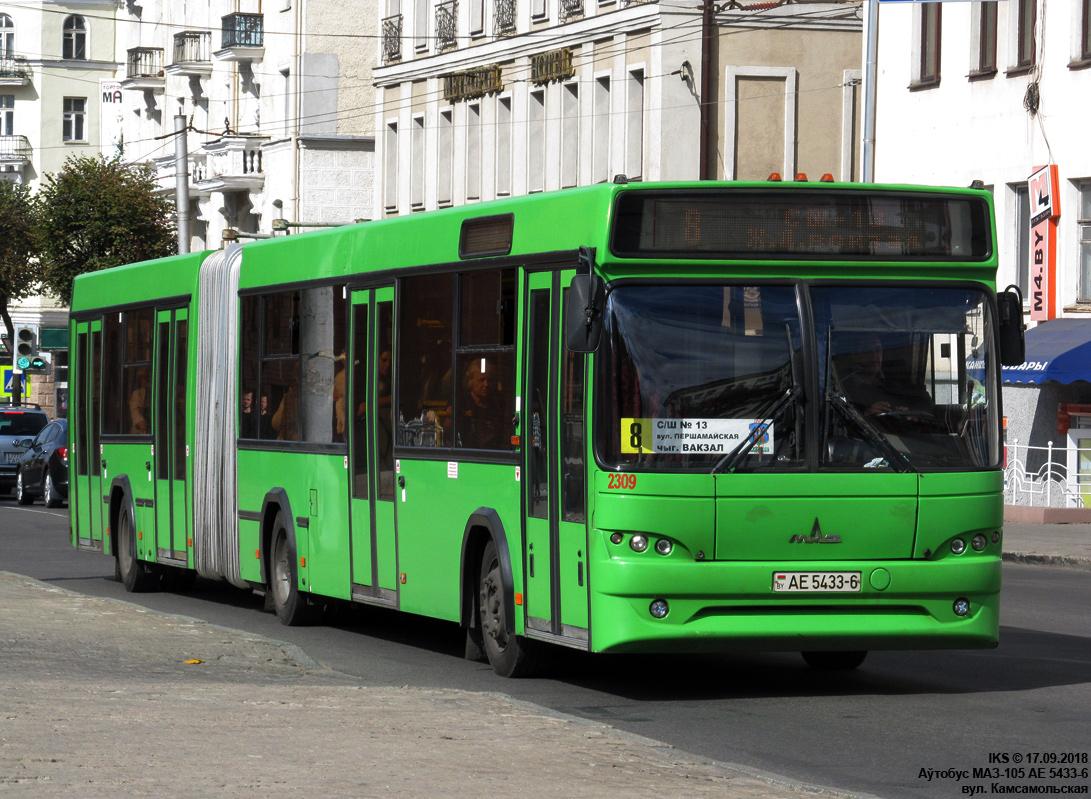 Mogilev, MAZ-105.465 # 2309
