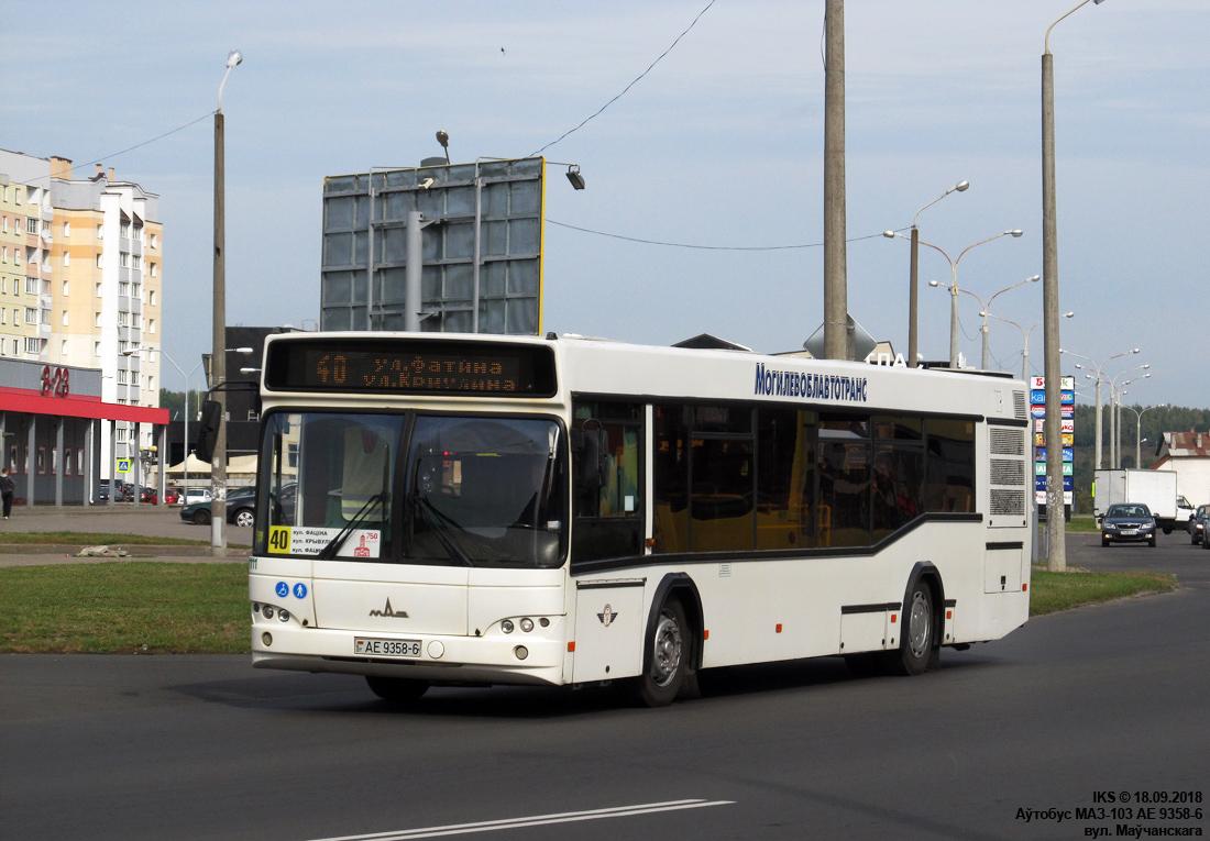 Mogilev, MAZ-103.485 # 1111