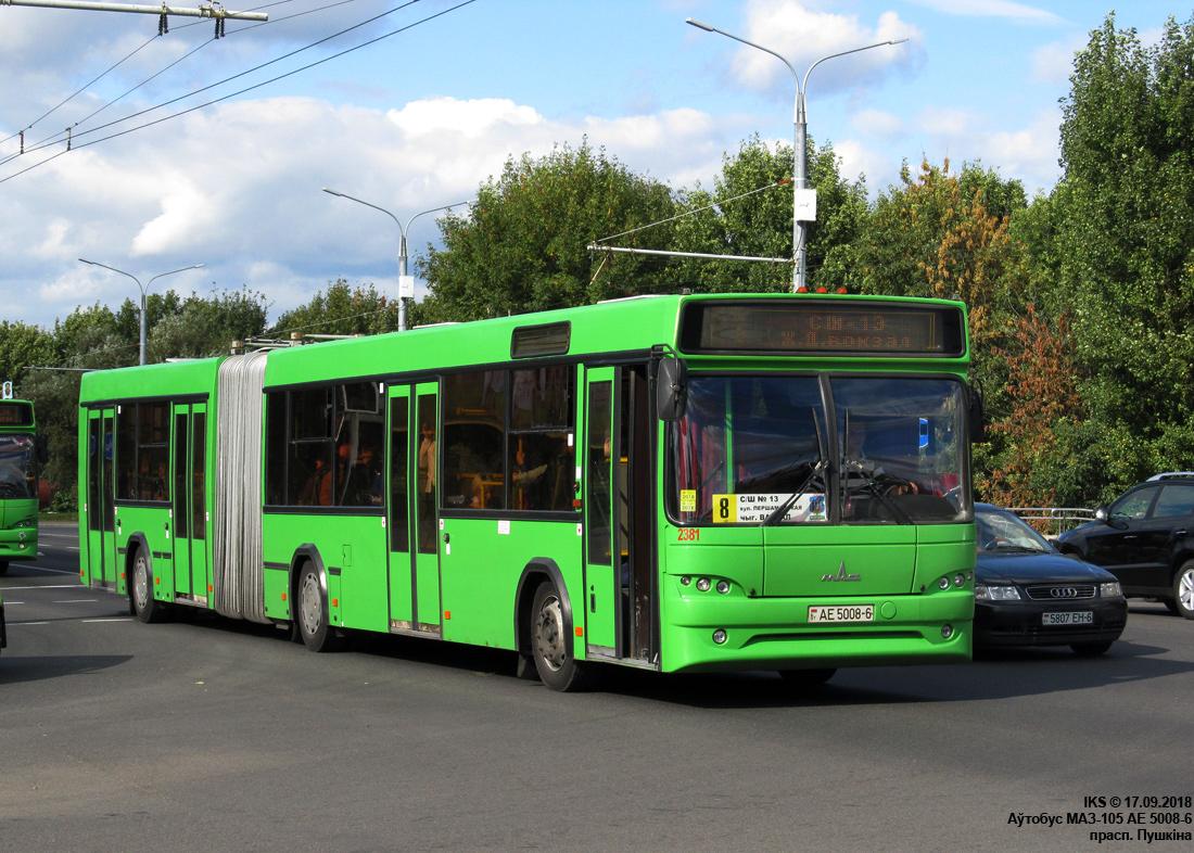 Mogilev, MAZ-105.465 # 2381