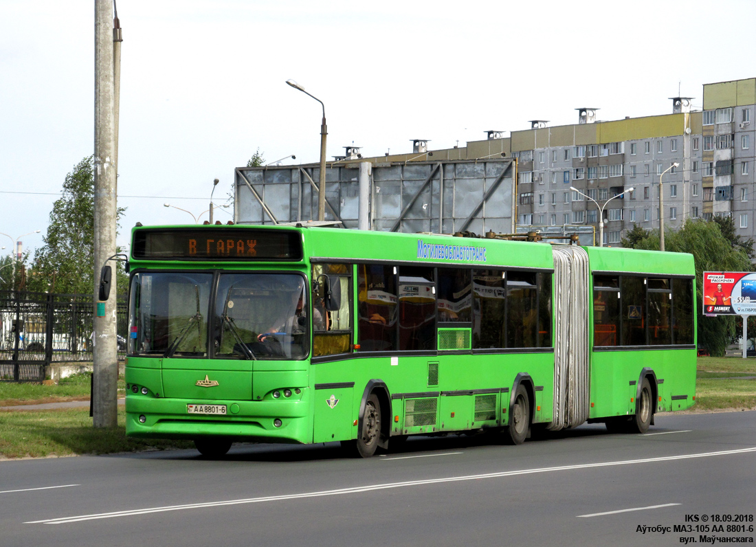 Mogilev, MAZ-105.465 # 1061
