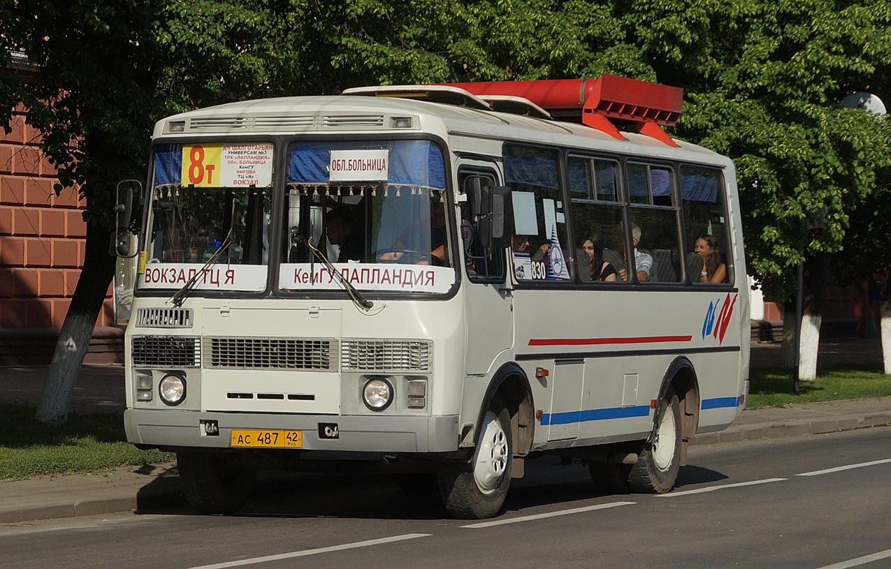 Kemerovo, PAZ-32054 # 31830