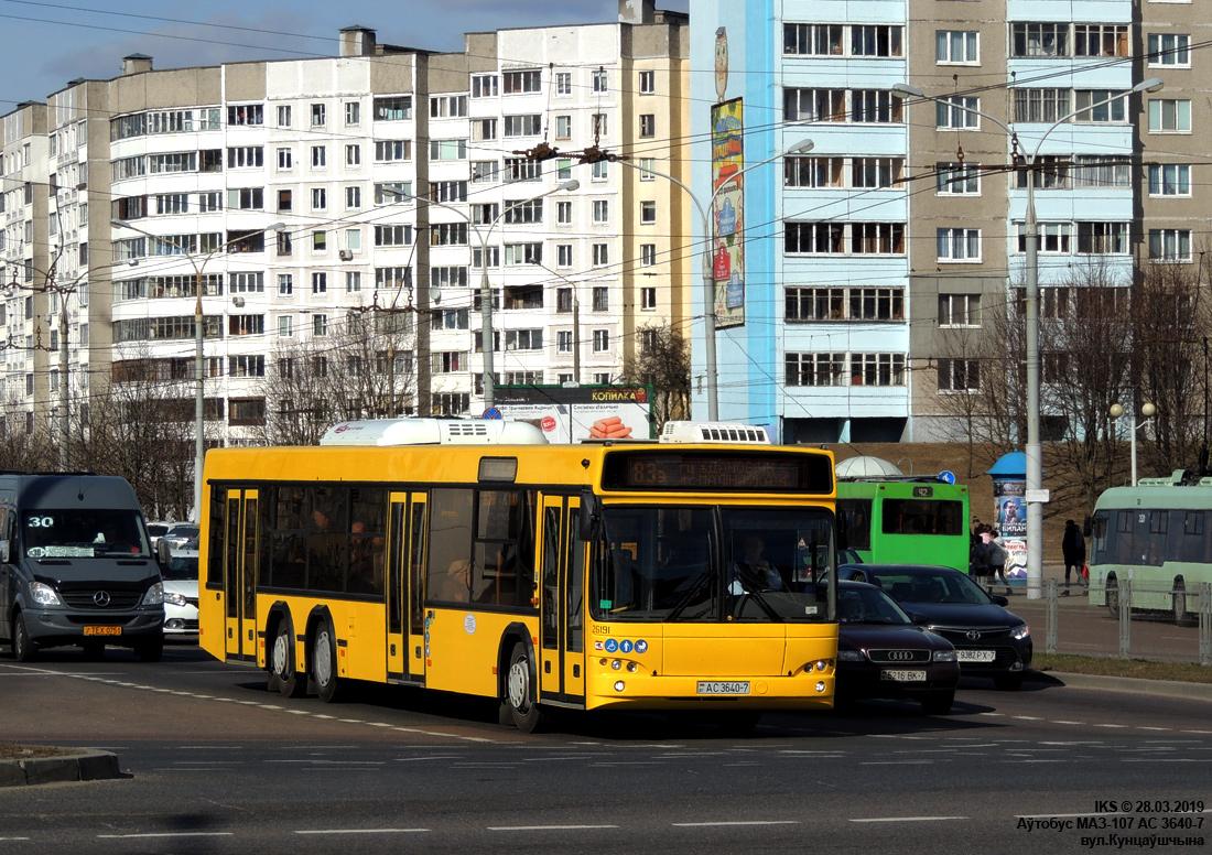 Minsk, MAZ-107.485 # 026191