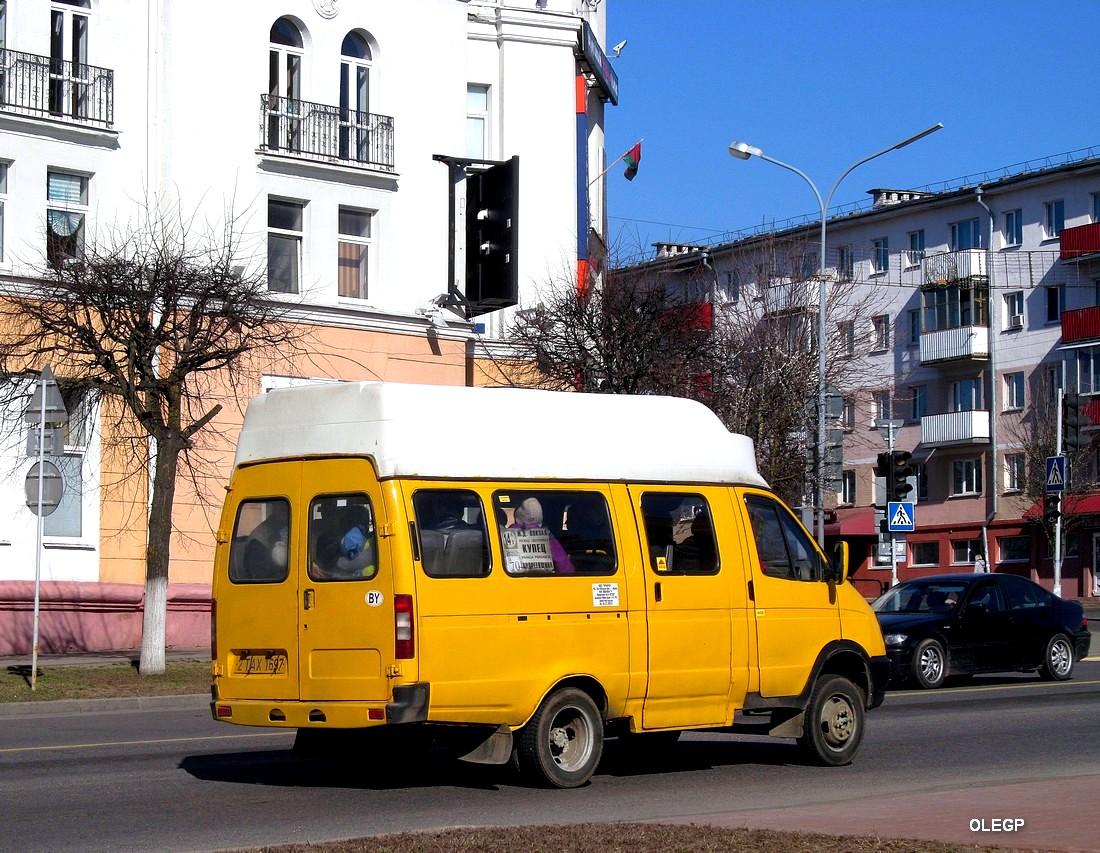 Orsha, GAZ-322133 # 2ТАХ1697