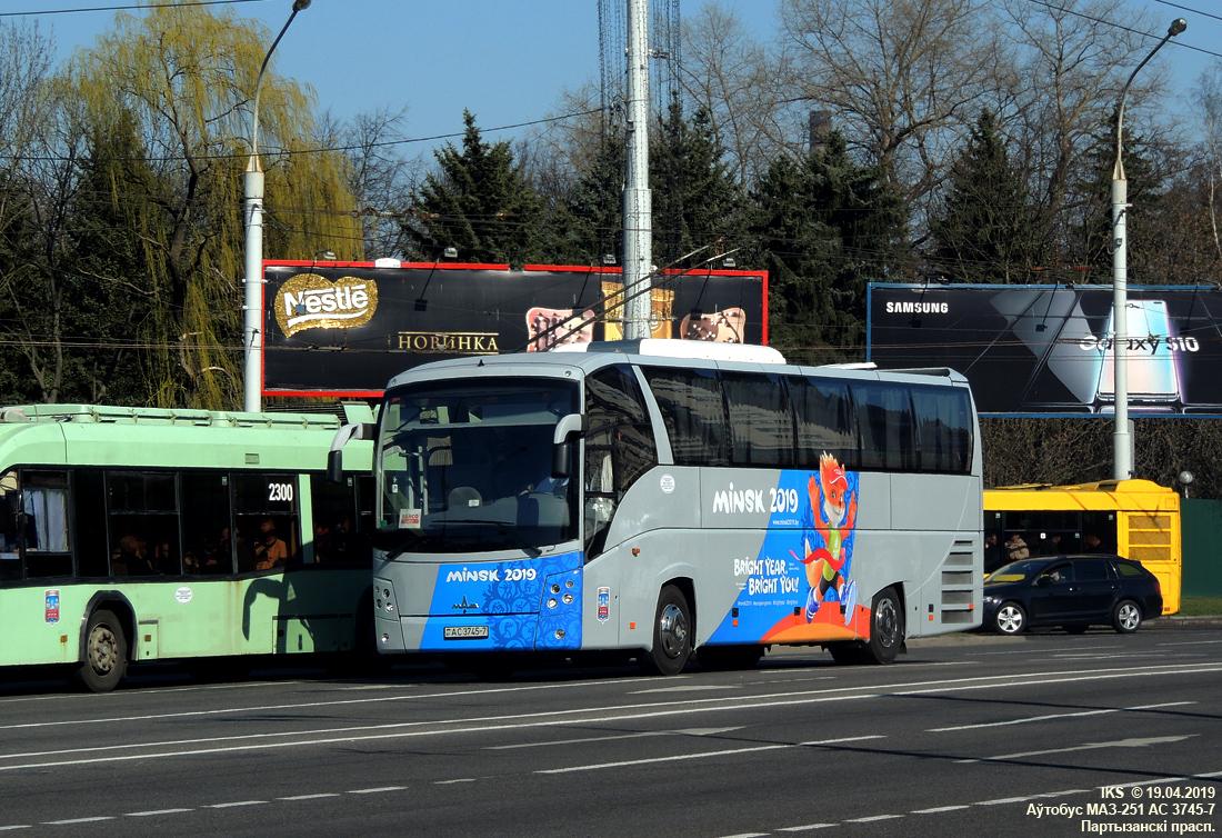 Minsk, MAZ-251.062 # 014885