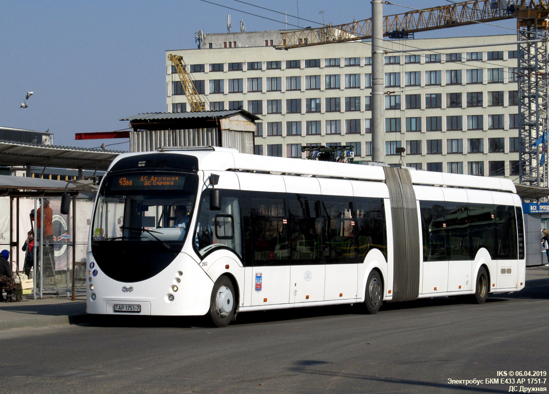 Minsk, BKM E433 # 2802