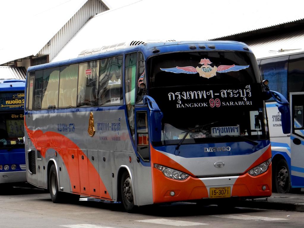Thailand, other, (unknown) # 15-3071