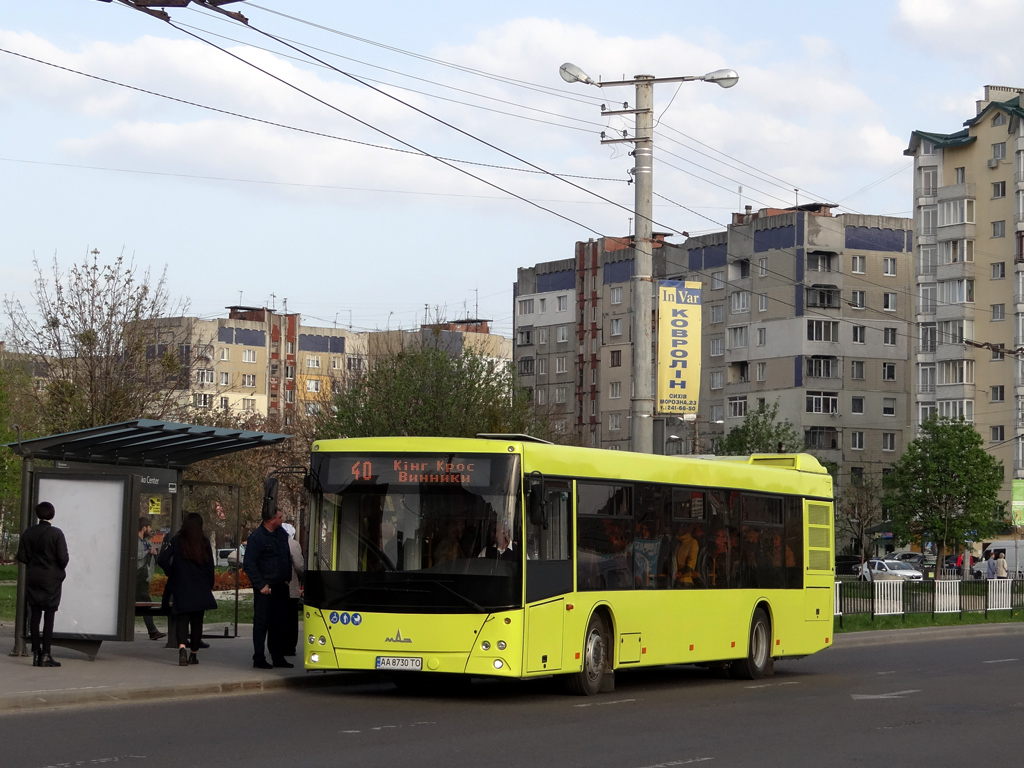 Lviv, MAZ-203.069 # АА 8730 ТО