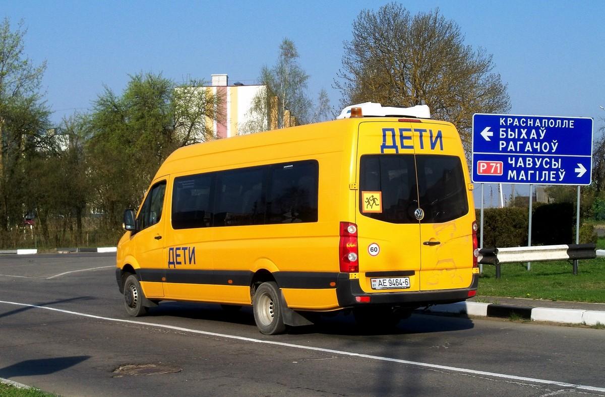 Slavgorod, Любава АВР-22 (Volkswagen Crafter 2EKZ) # АЕ 9464-6
