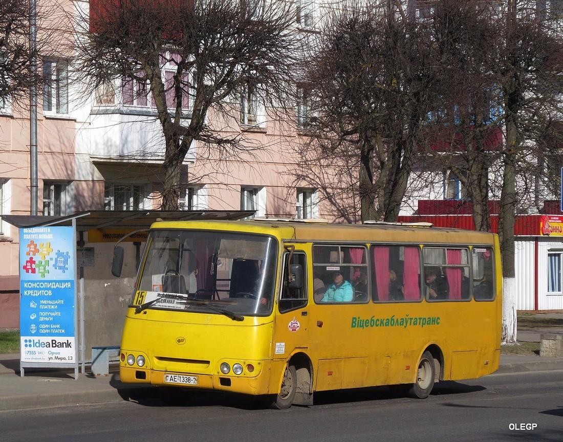Orsha, Radzimich А092 # АЕ 1338-2