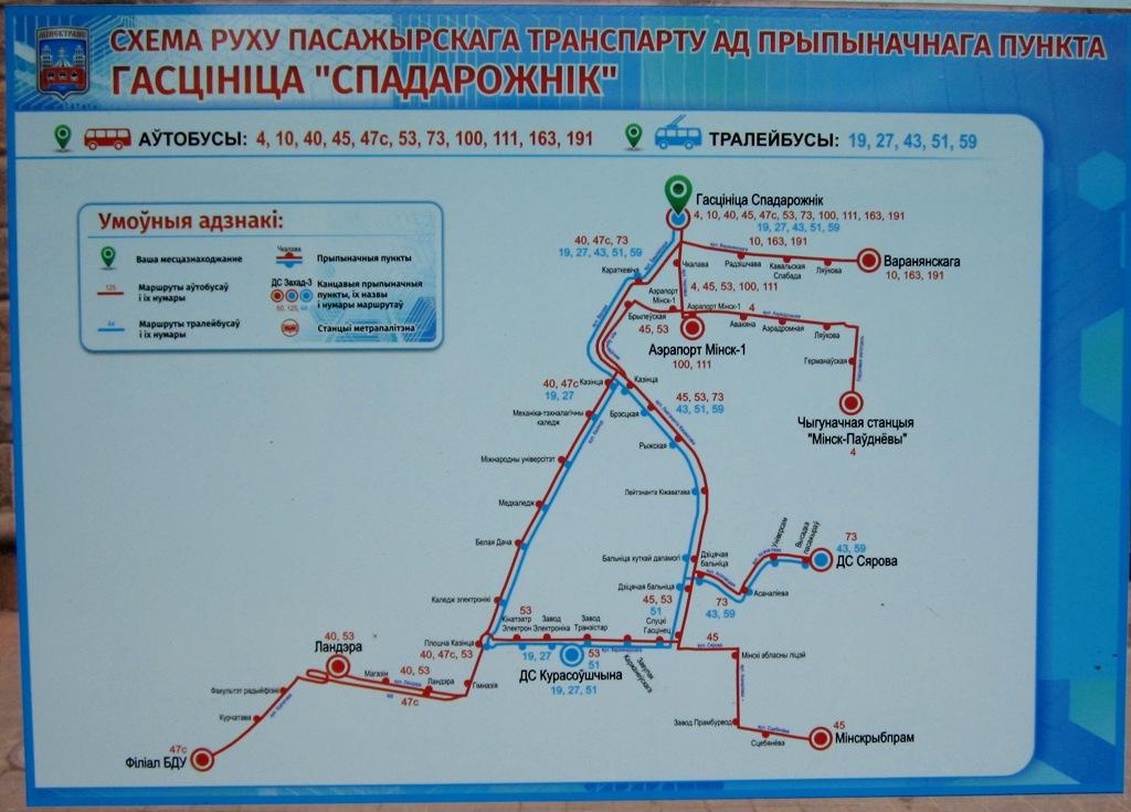 Minsk — Maps