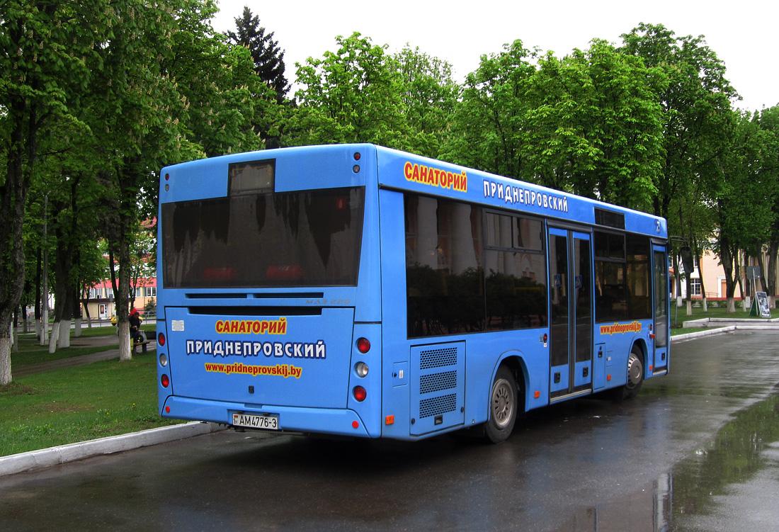 Rogochov, MAZ-226.063 # АМ 4776-3