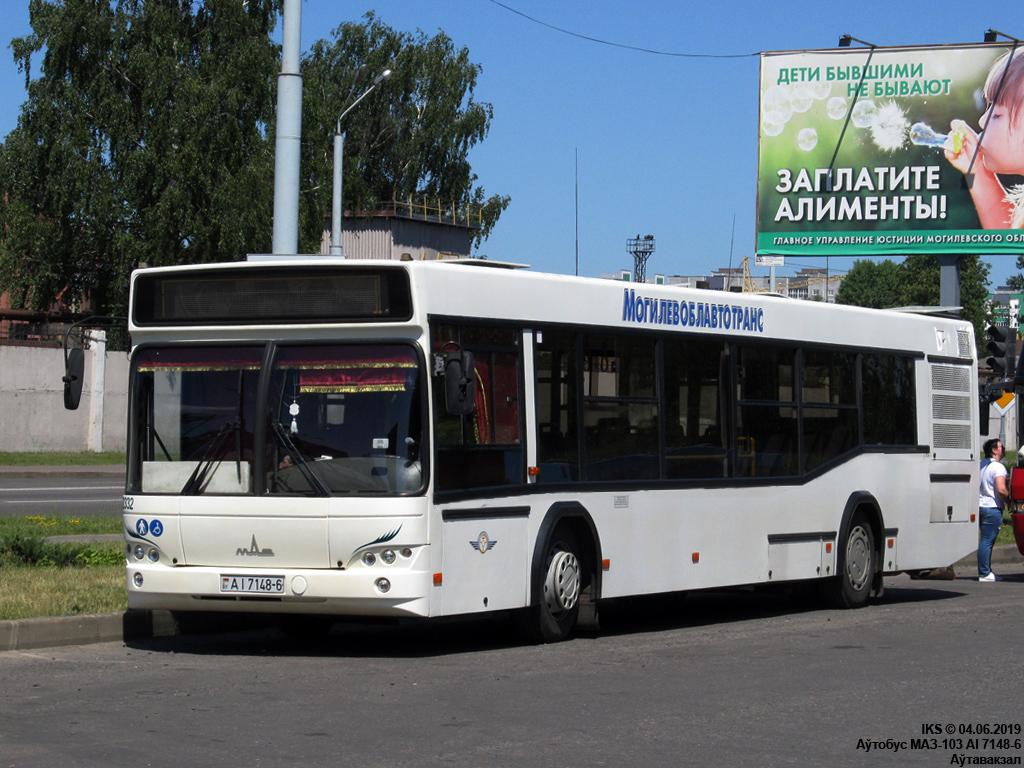 Mogilev, MAZ-103.465 # 2332