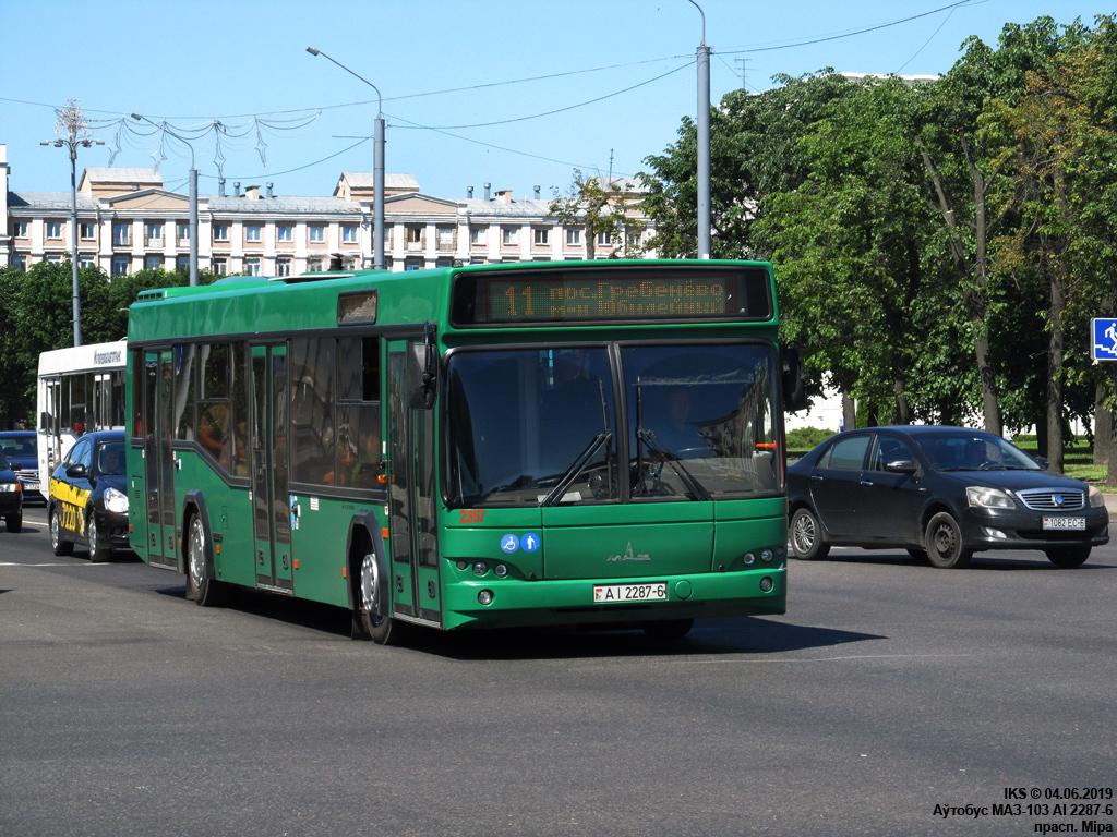 Mogilev, MAZ-103.485 # 2357