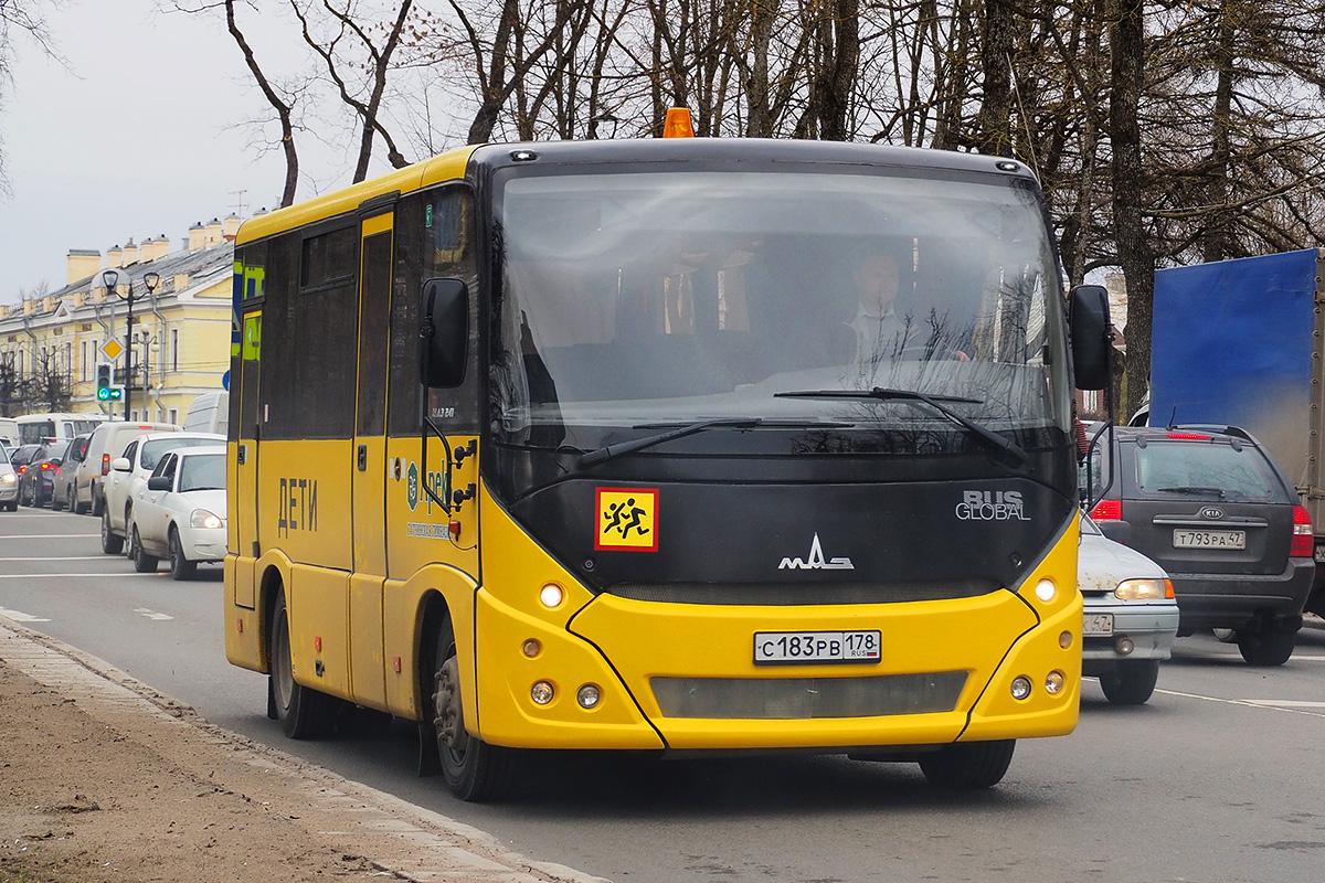 Gatchina, MAZ-241.S30 # С 183 РВ 178